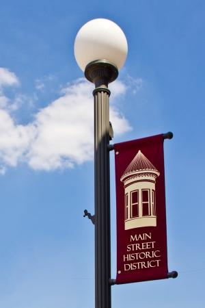 Banner, Downtown Morrison, IL