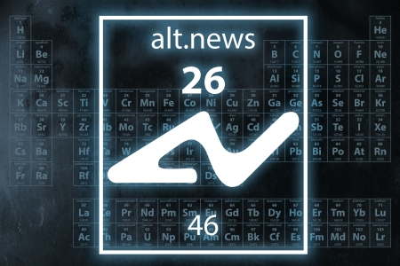 Poster Created for alt.news 26:46 Set